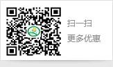 亚洲英才学院官方微信